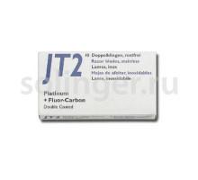 Лезвия Jaguar JT2 39,4мм 10 шт/уп