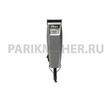 Машинка Oster 9W 616-707 серебряная / вибрационная / 2 ножа